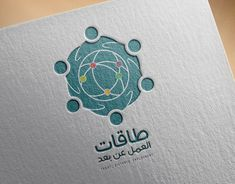 Noor Khalil on Behance Best Ramadan Quotes, Youtube Editing, Behance, Make It Yourself, Graphic Design, Creative, Projects, Log Projects, Visual Communication