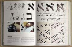 Typography Sketchbooks by Oded Ezer, via Flickr