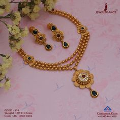 Get In Touch With us on Diamond Necklace Set, Baby Necklace, Gold Necklace, Gold Jewelry Simple, Jewellery Sketches, Antique Necklace, Gold Jewellery Design, Bandana, Diy Design