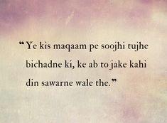 Kbhi kbhi bichadna se bhi din sanwar jate h. Shyari Quotes, Study Quotes, Poetry Quotes, True Quotes, Words Quotes, People Quotes, Urdu Poetry, Deep Quotes, Deep Words