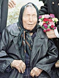 Baba Yanga, 31 January 1911 – 11 August 1996.  was a blind Bulgarian mystic, clairvoyant, and herbalist who spent most of her life in the Rupite area in the Kozhuh mountains, Bulgaria.[2][3][4] Millions of people around the world were convinced that she possessed paranormal abilities.