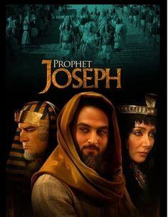 Iranian Actors, Bible Illustrations, Islamic Paintings, Best Dramas, Screen Wallpaper, Islamic Art, Movies To Watch, Joseph, Tv Series