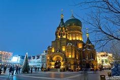 Heilongjiang:Saint Sophia Cathedral, Harbin (黑龙江省哈尔滨市圣索非亚大教堂)