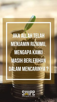 Allah Quotes, Muslim Quotes, Islamic Quotes, Self Reminder, Islamic Pictures, Me Time, Iphone Wallpaper, Names