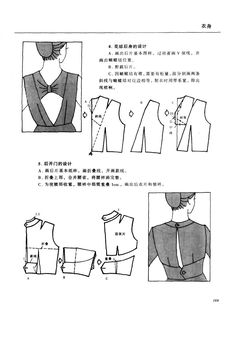 Kho lưu trữ album - Chinese method of pattern making- Darts on a bodice Techniques Couture, Sewing Techniques, Pattern Cutting, Pattern Making, Sewing Patterns Free, Clothing Patterns, Sewing Clothes, Diy Clothes, Sewing Hacks