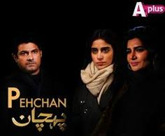 Watch Pehchaan Episode 12 on Aplus in High Quality 3rd July 2014. Drama Serial Pehchaan Episode 12 on Aplus in Dailymotion HD Quality. Aplus Drama Watch Pe