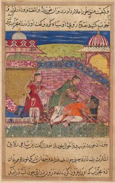 Tuti-Nama (Tales of a Parrot): Tale VIII: The Fifth Vizier's Story, folio 67 verso | Cleveland Museum of Art