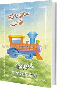 Βιβλίο ευχών - Τρενάκι Paper, Books, Libros, Book, Book Illustrations, Libri