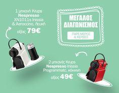 Διαγωνισμός στο you.gr με δώρο τρεις (3) μηχανές Nespresso! - https://www.saveandwin.gr/diagonismoi-sw/diagonismos-sto-you-gr-me-doro-treis-3-mixanes-nespresso/