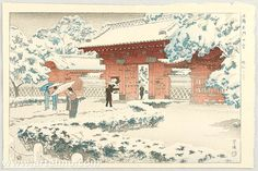 Red Gate at Hongo in Snow  by Shiro Kasamatsu 1898-1992