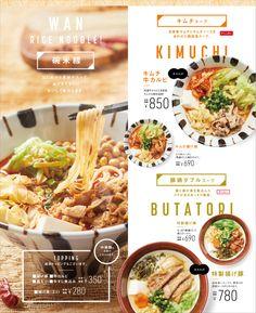 Noodle Restaurant, Restaurant Poster, Seafood Restaurant, Food Graphic Design, Food Menu Design, Food Poster Design, Noodles Menu, Fresco, Cafeteria Menu