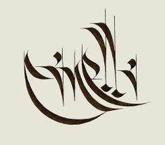 Looks like an Elvish script?