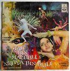 Jal Bin Machhli Nritya Bin Bijli Bollywood Vinyl Lp Rec.OST Odeon Laxmikant
