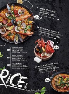 Cafe Menu Design, Food Menu Design, Food Poster Design, Food Truck Design, Restaurant Menu Design, Food Packaging Design, Menue Design, Tapas Menu, Food Promotion