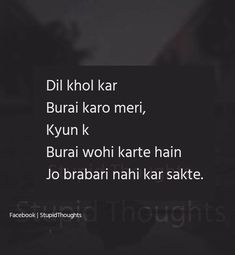 # Anamiya khan 2 Line Quotes, Bad Words Quotes, True Quotes, Qoutes, Sweet Quotes, Girl Quotes, Insulting Quotes For Haters, Quotes About Haters, Deep Words
