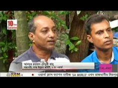 Live BD News Paper Noon 30 September 2016 Bangladesh TV News