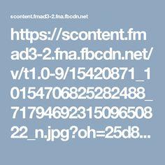 https://scontent.fmad3-2.fna.fbcdn.net/v/t1.0-9/15420871_10154706825282488_7179469231509650822_n.jpg?oh=25d87d42130bc71a6dc5ccb14256aa42&oe=58BFB333
