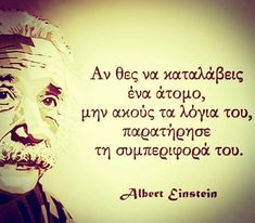 Albert Einstein, Deep Thoughts, Wisdom, A4, Saints, Spirit