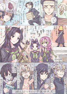 Rwby Anime, Manga Anime, Anime Art, Demon Slayer, Slayer Anime, Anime Angel, Anime Demon, Phone Wallpapers Tumblr, Anime Stories