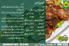 Chicken karahi recipe in urdu by shireen anwer – Animal Life Karahi Recipe, Biryani Recipe, Cooking Recipes In Urdu, Easy Cooking, Pakistani Dishes, Pakistani Recipes, Shireen Anwar Recipes, Ramzan Recipe, Masala Tv Recipe