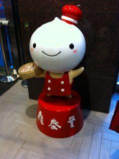 Din Tai Fung dumpling mascot.