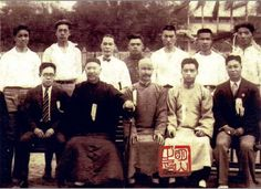 A meeting of Great Masters- seated in the front row, second from the left is Master Zhang Zhaodong (Bagua & Xingyi). To his left is founder of Yiquan, Master Wang Xiangzhai.