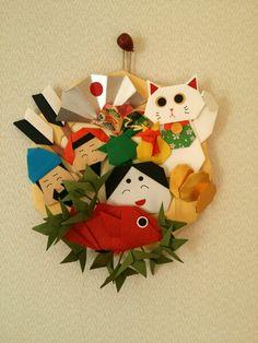 折り紙 リース 正月 くまで風 賀正 壁面飾り 保育園 施設_画像1 Origami Wreath, Temple Bells, Japanese New Year, Auction, Christmas Ornaments, Holiday Decor, Paper, Xmas Ornaments, Christmas Jewelry