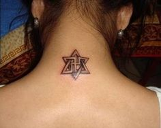 18 Best Star Of David Tattoo Images Star Of David Star Of David