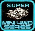 #Super #Mini #4WD #Series #Tamiya