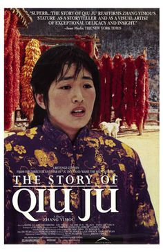 With The Story of Qiu Ju, internationally acclaimed director Zhang Yimou shifts his attention from powerful historical dramas (Raise the Red Lantern and Ju Dou) to contemporary life. Gong Li plays the titular heroine, an average woman in a rural village whose life is unexceptional until her husband is physically attacked by the village elder. When the elder refuses to apologize, Qiu Ju decides to seek legal action with the help of a local magistrate...