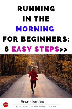 """All you wanted was to give running another try and start running in the morning.Why should you start running in the morning? And which are the benefits of it?Many running newbies find themselves in a similar position.It's normal that you feel like you """"hate running"""" in your first couple of runs.You will find the motivation with these great tips! 👍 Weight loss,how to start running,beginners,running for beginners,run tips,motivation to run,motivation,running tips,run in the morning"""