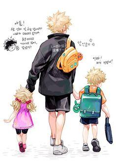 Bakugou with little siblings