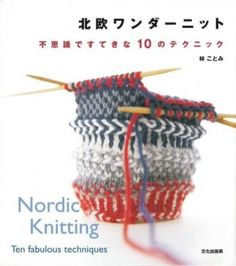 Nordic knitting - Knit Addict - Picasa-Webalben