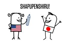 "12 ""Made-in-Japan"" English Terms that Might Confuse English Speakers 