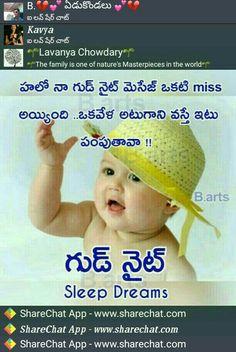 Pin By Sodasani Krish On Saipallavi Images Good Night Baby Good Night Quotes Good Night Image