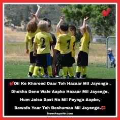 Friendship Shayari in English with Image - Love Shayari Shayari In English, Friendship Shayari, Dosti Shayari, Caption Quotes, Poetry, Love, Captions, Image, Amor