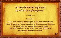 Sanskrit Shlokas That Help Understand The Deeper Meaning Of Life Sanskrit Quotes, Sanskrit Mantra, Gita Quotes, Vedic Mantras, Hindu Mantras, Me Quotes, Deep Meaning, Meaning Of Life, Sanskrit Language