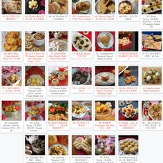 CNY baking ~ over 70 cookies recipes for you to get busy with 春节年饼问你做了么?超过 70种曲奇食谱供您选择   Victoria Bakes