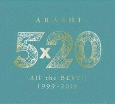 2019年6月26日 5×20 All the BEST!! 1999-2019 初回限定盤② Ninomiya Kazunari, Pop Bands, Jacket, Jackets