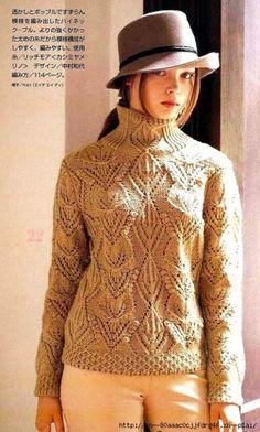 un magnifique pull irlandais : je vous propose ce magnifique pull d'inspiration irlandaise, rien de tel pour passer un bon hiver