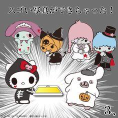 【2015】★ #Halloween #LittleTwinStars