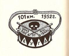 russian prison tattoo 10 by Norveg, via Flickr #tattoos #russian #prisontattoo #skulls #drum