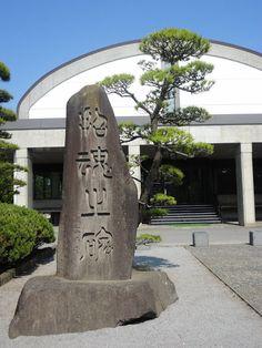 斗南藩士のつぶやき: 平成23年度戊辰殉難者慰霊祭と総会