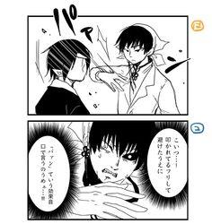 鬼灯 - Google 検索 Touken Ranbu, Cartoon, Manga, Comics, Anime, Movie Posters, Manga Anime, Film Poster, Manga Comics