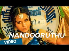 Official: Nandooruthu Video Song | Nedunchalai | Aari, Shivada Nair, Tha...