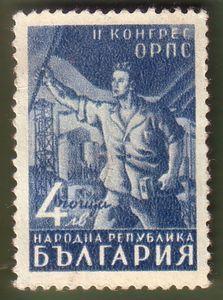 Sello: Worker (Bulgaria) (2nd Bulgarian Workers Congress) Mi:BG 629,Sn:BG 604,Yt:BG 570