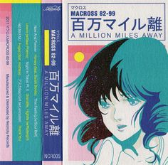 Album Art, Graphic Poster, Cover Art Design, Anime Wall Art, Vintage Pop Art, Pop Posters, Art Album, Cover Art, Aesthetic Anime