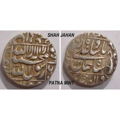 Mughal India Shah Jahan Silver Rupee - Patna Mint - Old Indian Coin Coins For Sale, Old Coins, Numbers, Mint, Notes, Indian, Silver, Report Cards, Notebook