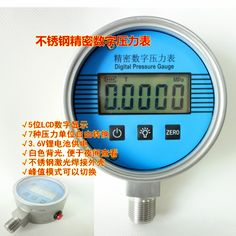 96.50$  Buy now - http://aliy67.worldwells.pw/go.php?t=32730194615 - 2.5Mpa  significant number of precision pressure gauge 3.6V  YB-100 5-digit LCD stainless steel precision digital pressure gauge
