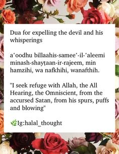 The Prophet Muhammad ﷺ explained the: spurs, puffs and blowing as: the state of possession by devil (or loss of consciousness caused by this), arrogance and poetry respectively. - 🌸 Sahih Al-Kalim Al-Tayeb No# 130 Hijab Quotes, Muslim Quotes, Religious Quotes, Islamic Quotes, Islamic Images, Islamic Pictures, All About Islam, Islamic Dua, Prayer Board